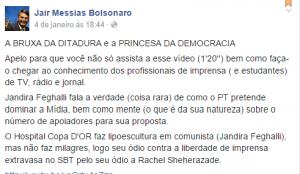 Deputado utilizou Facebook para atacar parlamentar. (Foto: reprodução Facebook)