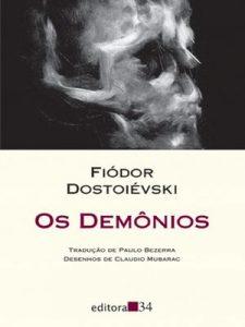 Os-demônios-Dostoievski-Bons-livros-para-ler1