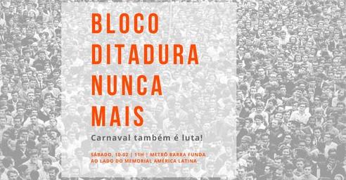Justiça proíbe bloco Porão do Dops de desfilar em São Paulo