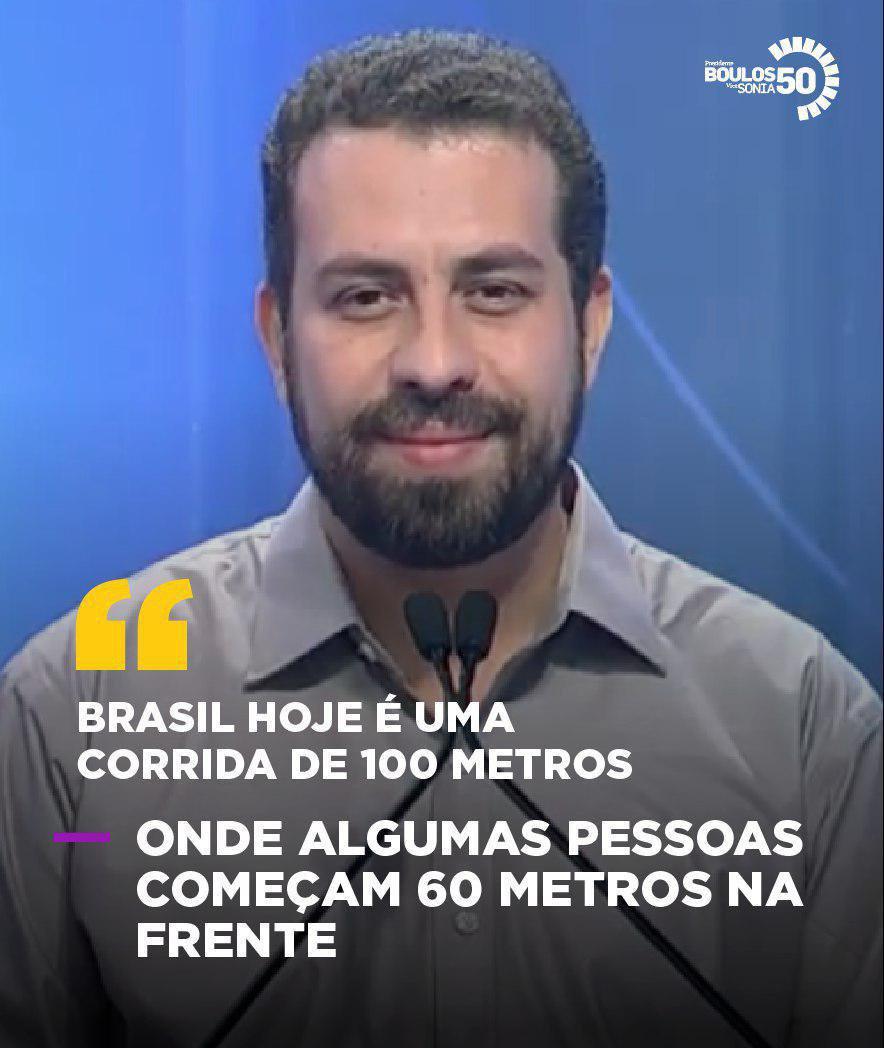 """Boulos Critica Ausência De Lula E Diz Que """"Brasil é"""