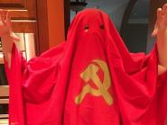 É falso que governador do Maranhão trocou bandeira nacional pela comunista