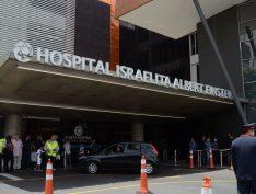Hospital das Forças Armadas, mantido pelo governo, vai bancar cirurgia de Bolsonaro
