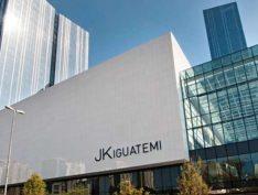 """Excursão de escola pública é barrada em exposição no shopping JK Iguatemi: """"aqui é elitista"""""""