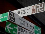 Suástica será um dos símbolos das Olimpíadas do Japão